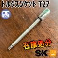 sk 42977