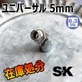SK 43405