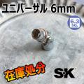 SK 43406