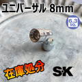 SK 43408