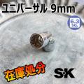SK 43409