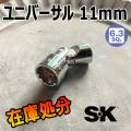 SK 43411