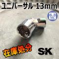 SK 43413
