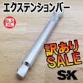 SK 45166