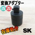 sk45686.jpg