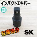SK 46169