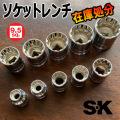 SK 4670