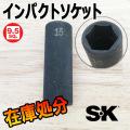 SK 8935