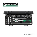 "STAHLWILLE スタビレー 3/8""sq 工具セット 45/14/5IQR"