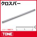 TONE (トネ) 工具 113