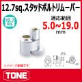 TONE (トネ) 工具 2300