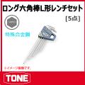 TONE (トネ) 工具 al500