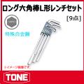 TONE (トネ) 工具 al900
