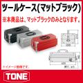TONE (トネ) 工具 bx322sbk