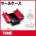 TONE (トネ) 工具 bx420