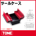 TONE (トネ) 工具 bx420s