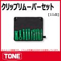 TONE (トネ) 工具 clr3011s