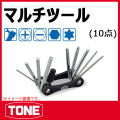 TONE (トネ) 工具 cmt10