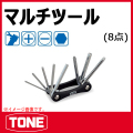 TONE (トネ) 工具 cmt8