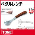 TONE (トネ) 工具 cpw-15