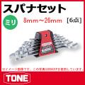 TONE(トネ)   スパナセット    品番DS601P