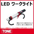 TONE (トネ) 工具 lt02wpc