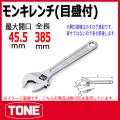 TONE (トネ) 工具 mw-375