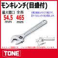 TONE (トネ) 工具 mw-450