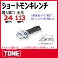 TONE (トネ) 工具 mws-24