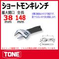 TONE (トネ) 工具 mws-36