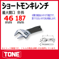 TONE (トネ) 工具 mws-46