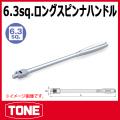 TONE (トネ) 工具 ns2l