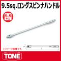 TONE (トネ) 工具 ns3l