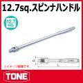 TONE (トネ) 工具 ns4