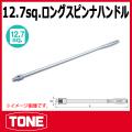 TONE (トネ) 工具 ns4l