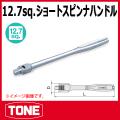 TONE (トネ) 工具 ns4s
