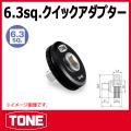 TONE (トネ) 工具 qa-02