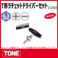 TONE (トネ) 工具 rdt10s