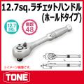 TONE (トネ) 工具 rh43k