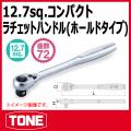 TONE (トネ) 工具 rh4ch