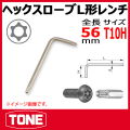 TONE (トネ) 工具 txl-t10h