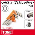 TONE (トネ) 工具 txl700h