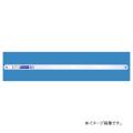 【メール便可】 LENOX V232HE ハンドソーブレード
