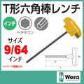 Wera T型六角棒レンチ 9/64インチ (454T)