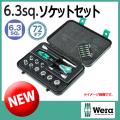 Wera 8100SA