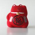 風水貯金箱 招き猫 まる福ねこ(赤)