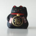 風水貯金箱 招き猫 まる福ねこ(黒)