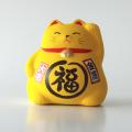 風水貯金箱 招き猫 まる福ねこ(黄)