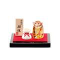 黄金猿と宝袋