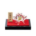 黒台付「金の亥(いのしし)」金箔入